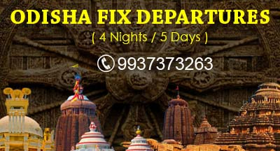 odisha fix departure